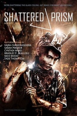 Shattered Prism #2, Aug 2016